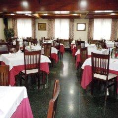 Hotel Husa Urogallo питание фото 2