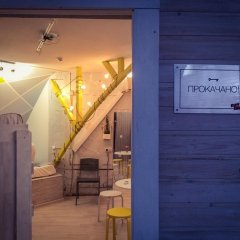 Гостиница Хостел Оазис Центр в Сочи - забронировать гостиницу Хостел Оазис Центр, цены и фото номеров фото 2