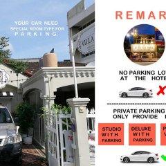 Отель MeeTangNangNon Bed&Breakfast Таиланд, Пхукет - отзывы, цены и фото номеров - забронировать отель MeeTangNangNon Bed&Breakfast онлайн городской автобус