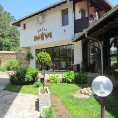 Отель Guest House Debar Велико Тырново фото 8