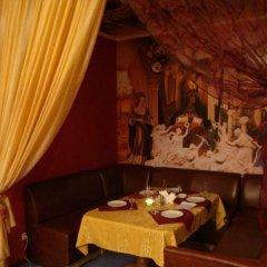 Гостиница Atrium питание фото 2