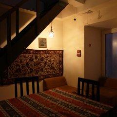 Home Hostel комната для гостей
