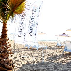Primoretz Grand Hotel & SPA пляж фото 2