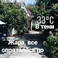 Гостиница Letniye Domiki Vacation Home пляж