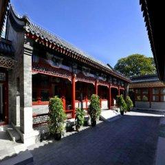 Отель Chang Yard Hotel Китай, Пекин - отзывы, цены и фото номеров - забронировать отель Chang Yard Hotel онлайн фото 2