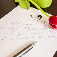 Best Western Art Plaza Hotel 3* Улучшенный номер с различными типами кроватей фото 9