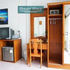Отель Pensiri House 3* Стандартный номер с 2 отдельными кроватями фото 7
