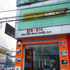 Отель Thanh Nien Guest House банкомат