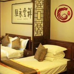 Palace Hotel Forbidden City 3* Семейный номер Делюкс с двуспальной кроватью фото 5