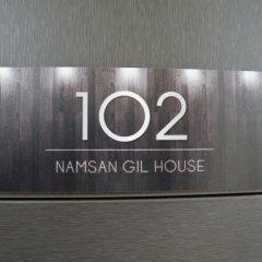 Отель Namsan Gil House 2* Стандартный номер с различными типами кроватей фото 36