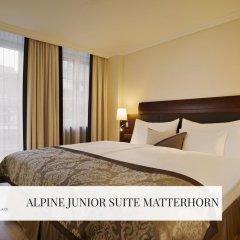 Отель Mont Cervin Palace 5* Полулюкс с различными типами кроватей фото 5