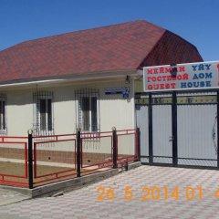Отель Guest House NUR Кыргызстан, Каракол - отзывы, цены и фото номеров - забронировать отель Guest House NUR онлайн спортивное сооружение