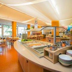 Отель Jufa Salzburg City Зальцбург питание фото 2