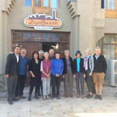 Ziyobaxsh Hotel фото 2