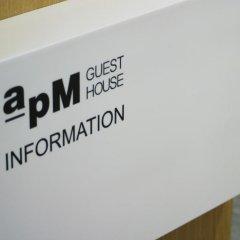 Отель aPM Residence спа фото 2