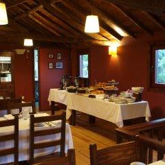 Отель Quinta Da Pousadela Амаранте питание
