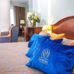 Гостиница Онегин детские мероприятия фото 2