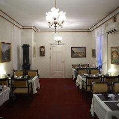 Отель Rogalandsheimen Gjestgiveri питание фото 2