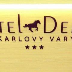 Hotel Derby спортивное сооружение