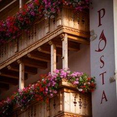 Hotel Posta Форни-ди-Сопра развлечения