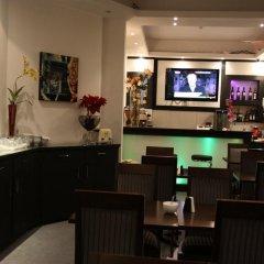 Kingsway Park Hotel at Park Avenue гостиничный бар
