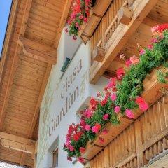 Отель Residence Ciasa Giardun балкон