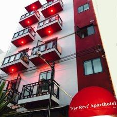 Отель For Rest Aparthotel Буджибба спортивное сооружение