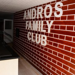 Отель Andros Family Club сауна