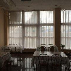 Гостиница Мандарин фото 2