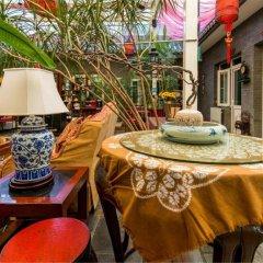 Отель Michaels House Beijing питание
