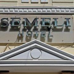 Отель Semeli Hotel Греция, Афины - отзывы, цены и фото номеров - забронировать отель Semeli Hotel онлайн
