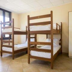 Отель Ostello Della Gioventu Luciano Ferraris Парма детские мероприятия