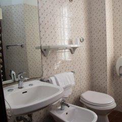 Hotel Medici ванная