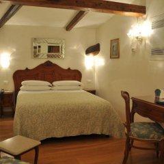 Hotel Bisanzio 4* Стандартный номер с двуспальной кроватью фото 6