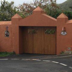 Отель Haciendas del Valle - Las Kentias парковка
