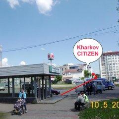 Гостиница Kharkov CITIZEN Кровать в общем номере с двухъярусными кроватями фото 10