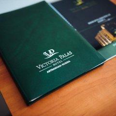 Гостиница Виктория Палас в Астрахани отзывы, цены и фото номеров - забронировать гостиницу Виктория Палас онлайн Астрахань удобства в номере