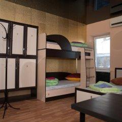 Hostel Nash Dom Кровать в мужском общем номере фото 3