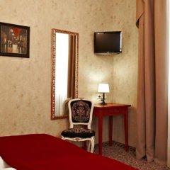 Hotel Justus удобства в номере