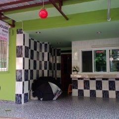 Отель Green House Hostel Таиланд, Бангкок - отзывы, цены и фото номеров - забронировать отель Green House Hostel онлайн детские мероприятия