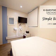 Отель K-guesthouse Sinchon 2 2* Стандартный номер с различными типами кроватей