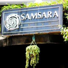 Отель Samsara Resort Непал, Катманду - отзывы, цены и фото номеров - забронировать отель Samsara Resort онлайн фото 3