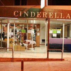 Отель Cinderella Flats гостиничный бар