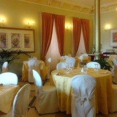Отель Belvedere Италия, Вербания - отзывы, цены и фото номеров - забронировать отель Belvedere онлайн помещение для мероприятий фото 2