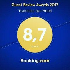 Отель Tsambika Sun Парадиси спортивное сооружение