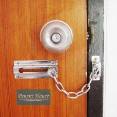 Отель Pensiri House 3* Стандартный номер с различными типами кроватей фото 5