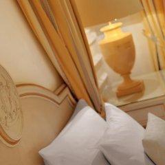 Hotel Königshof 5* Улучшенный номер с различными типами кроватей фото 3