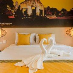 Отель Bizotel Bangkok 3* Улучшенный номер фото 3