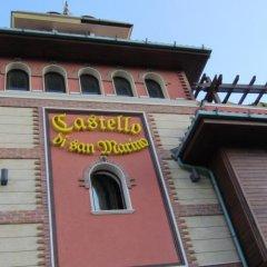 Отель Castello di San Marino Болгария, София - отзывы, цены и фото номеров - забронировать отель Castello di San Marino онлайн вид на фасад фото 2
