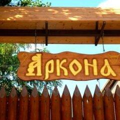 Гостиница Guest house Arkona в Анапе отзывы, цены и фото номеров - забронировать гостиницу Guest house Arkona онлайн Анапа интерьер отеля